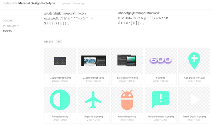 Style guide image assets